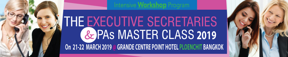 THE EXECUTIVE SECRETARIES & PAs MASTER CLASS